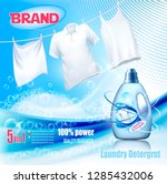 laundry detergent ad. washing... | Shutterstock .eps vector #1285432006