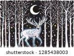 crescent moon above white fairy ...   Shutterstock . vector #1285438003