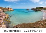 beach torre sant'andrea and... | Shutterstock . vector #1285441489