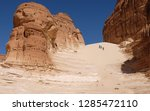 hikers on the trail in the... | Shutterstock . vector #1285472110