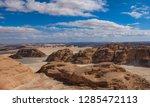 hiking trail in the desert... | Shutterstock . vector #1285472113