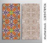 vertical seamless patterns set  ... | Shutterstock .eps vector #1285478926