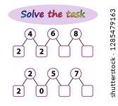 worksheet. mathematical puzzle...   Shutterstock .eps vector #1285479163