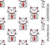 maneki neko seamless doodle... | Shutterstock .eps vector #1285508536