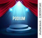 round podium with red carpet... | Shutterstock .eps vector #1285509160