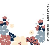colorful floral border... | Shutterstock .eps vector #1285519759