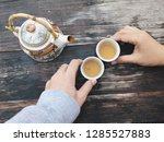 couple drinking tea on the... | Shutterstock . vector #1285527883