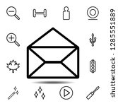 opened envelope icon. simple...