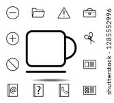 a cup icon. simple thin line ...