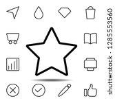 star icon. simple thin line ...