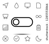 switch icon. simple thin line ...