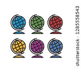 globe icon color variations... | Shutterstock .eps vector #1285558543