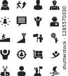 solid black vector icon set  ...   Shutterstock .eps vector #1285570330