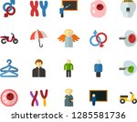 color flat icon set   holy... | Shutterstock .eps vector #1285581736