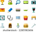 color flat icon set   a glass... | Shutterstock .eps vector #1285582606