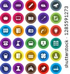 white solid icon set  plunger... | Shutterstock .eps vector #1285591273