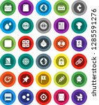 white solid icon set  cutting... | Shutterstock .eps vector #1285591276