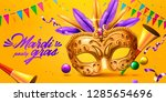 mardi gras banner with golden... | Shutterstock .eps vector #1285654696