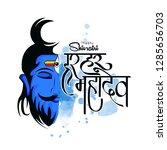 shivaratri   maha shivratri     Shutterstock .eps vector #1285656703