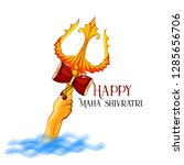 shivaratri   maha shivratri     Shutterstock .eps vector #1285656706