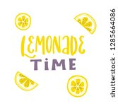 lemonade time. modern... | Shutterstock .eps vector #1285664086