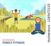 happy people doing fitness... | Shutterstock .eps vector #1285672153