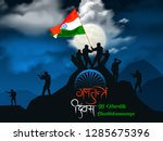 Indian Republic day concept with text 26 January. Vector Illustration. - Vector