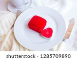 box for a ring  table setting...   Shutterstock . vector #1285709890
