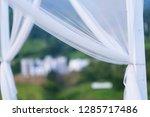 white fabric curtain closeup...   Shutterstock . vector #1285717486
