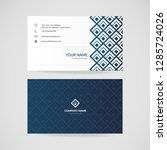 modern vector business card... | Shutterstock .eps vector #1285724026