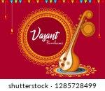 indian festival vasant panchami ...   Shutterstock .eps vector #1285728499