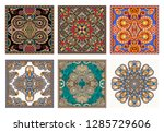 traditional kalamkari floral... | Shutterstock .eps vector #1285729606