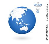 earth illustration. each... | Shutterstock .eps vector #1285733119