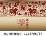 2019 chinese new year greeting... | Shutterstock .eps vector #1285756759