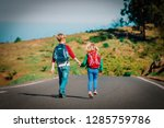 kids go to school   brother and ... | Shutterstock . vector #1285759786