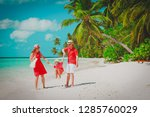 happy family with kid playing... | Shutterstock . vector #1285760029
