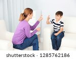 hearing impaired mother and her ... | Shutterstock . vector #1285762186