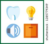 4 turn icon. vector... | Shutterstock .eps vector #1285779349