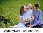 family on a picnic in the... | Shutterstock . vector #1285803223