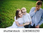 family on a picnic in the... | Shutterstock . vector #1285803250