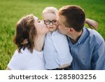 family on a picnic in the... | Shutterstock . vector #1285803256