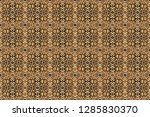 seamless vintage pattern on... | Shutterstock . vector #1285830370