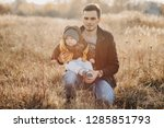 young dad with son boy child... | Shutterstock . vector #1285851793