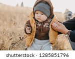first steps of the boy child in ... | Shutterstock . vector #1285851796
