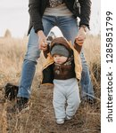 first steps of the boy child in ... | Shutterstock . vector #1285851799