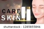 cosmetic template  banner ... | Shutterstock .eps vector #1285855846