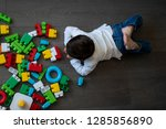 happy baby playing with toy... | Shutterstock . vector #1285856890
