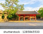osaka  japan   21 nov 2018  ... | Shutterstock . vector #1285865533