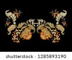 floral decorative elements in... | Shutterstock .eps vector #1285893190