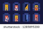 people in window frames.... | Shutterstock .eps vector #1285895200